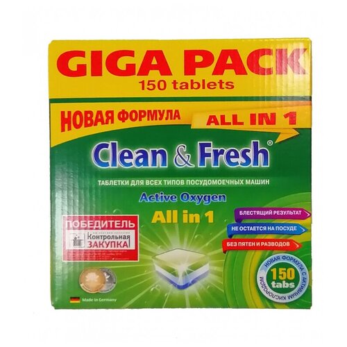 Фото - Clean & Fresh All in 1 таблетки для посудомоечной машины, 150 шт. aquarius all in 1 таблетки для посудомоечной машины 150 шт