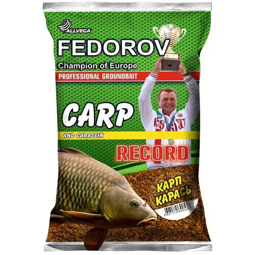 Прикормочная смесь ALLVEGA Fedorov Record Карп Карась 1000 г
