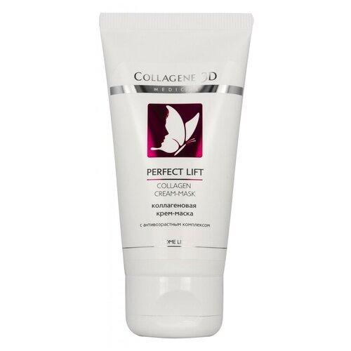 Крем-маска Medical Collagene 3D Perfect Lift коллагеновая с антивозрастным комплексом 40+, 50 мл  - Купить