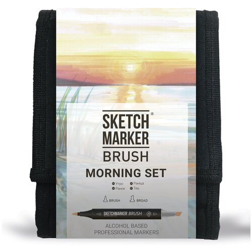 Фото - SketchMarker Набор маркеров Brush Morning Set, 12 шт. sketchmarker набор маркеров brush oriental style set 48 шт