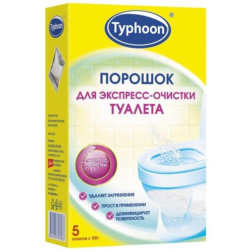 Тайфун порошок для экспресс-очистки туалета, 5 шт., 0.1 кг