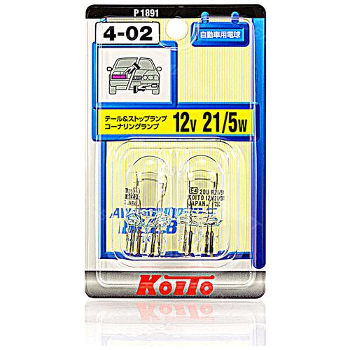 Лампа автомобильная накаливания KOITO ECE P1891 12V 21/5W 2 шт.