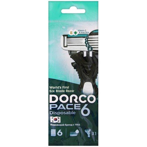 Бритвенный станок Dorco Pace 6 (одноразовый), 1 шт. бритвенный станок dorco pace 4 одноразовый 4 шт