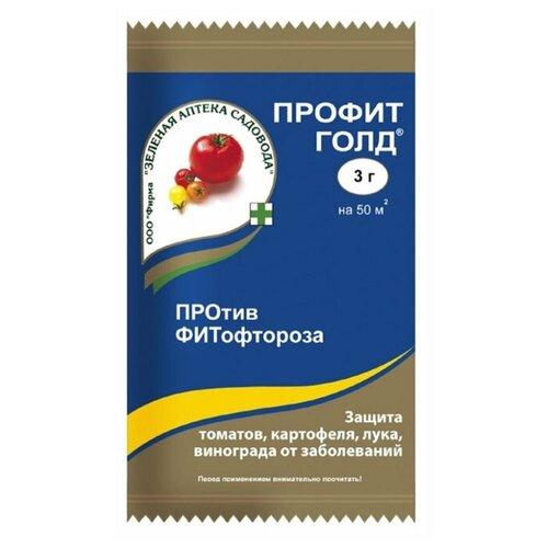 Зеленая Аптека Садовода Защита от заболеваний Профит Голд, 3 г