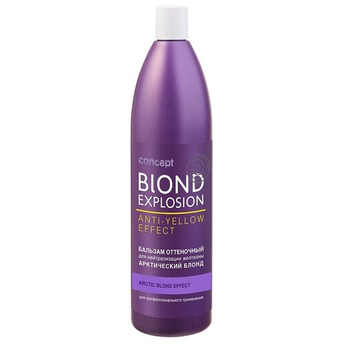 Concept бальзам оттеночный Blond Explosion для нейтрализации желтизны, оттенок Арктический блонд, 1000 мл