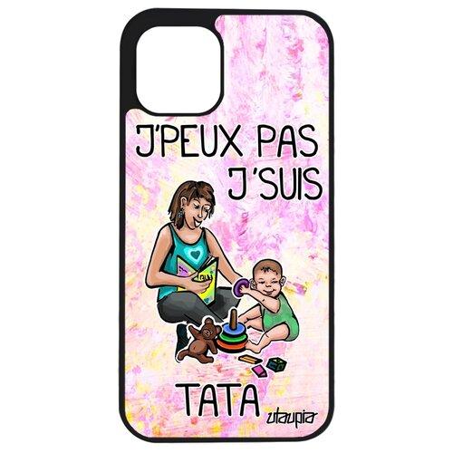 "Чехол для телефонов Apple iPhone 12 mini, ""Не могу - стала тетей!"" Юмор Шутка"