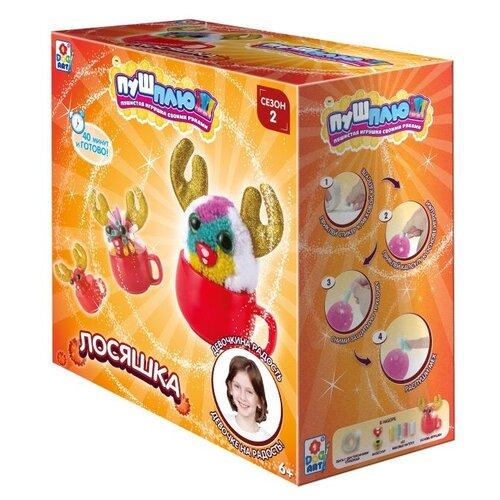 Купить 1 TOY Набор для творчества Пуш-Плюш Лосяшка (Т20751), Изготовление кукол и игрушек