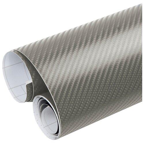 Пленка 3D карбон виниловая для оклейки кузова авто - 90*152 см, цвет: серый
