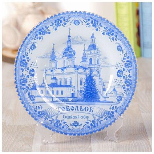Тарелка декоративная «Тобольск», 20 х 20 см 1585735