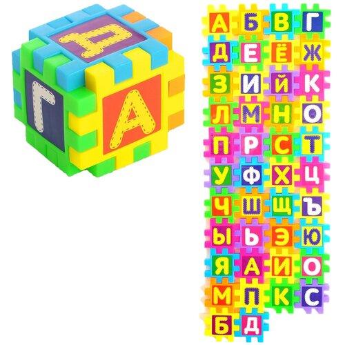 Мозаика-конструктор «Алфавит», 42 детали, пазл, пластик, буквы, по методике Монтессори