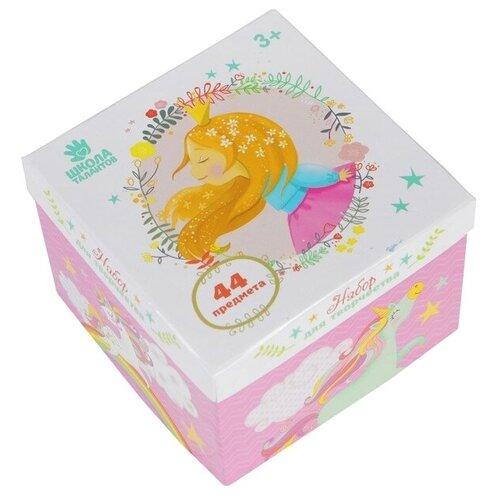 Купить Школа талантов набор для рисования Принцесса (3545705), Наборы для рисования