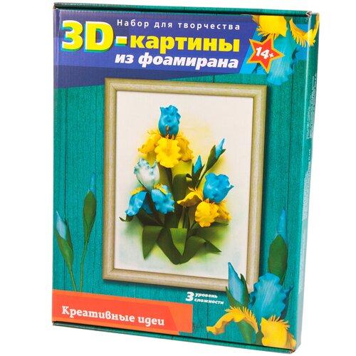 Волшебная Мастерская 3D картина из фоамирана Ирисы (FM-05)