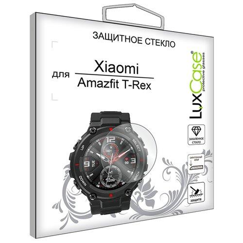 Защитное стекло для Xiaomi Amazfit T-Rex / на Сяоми Эмейзфит Ти-Рекс / На плоскую часть экрана 033 мм