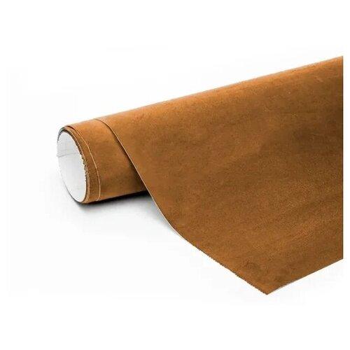 Алькантара самоклеющаяся автомобильная - 100*146 см, цвет: светло-коричневый