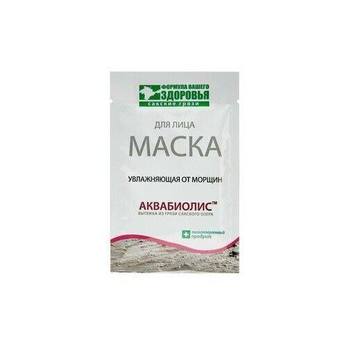 Формула вашего здоровья Маска для лица АКВАБИОЛИС увлажняющая от морщин, Аквабиолис  - Купить