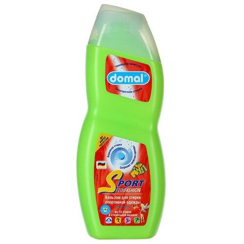 Бальзам для стирки Domal Sport Fein Fashion, 0.75 л, бутылка domal
