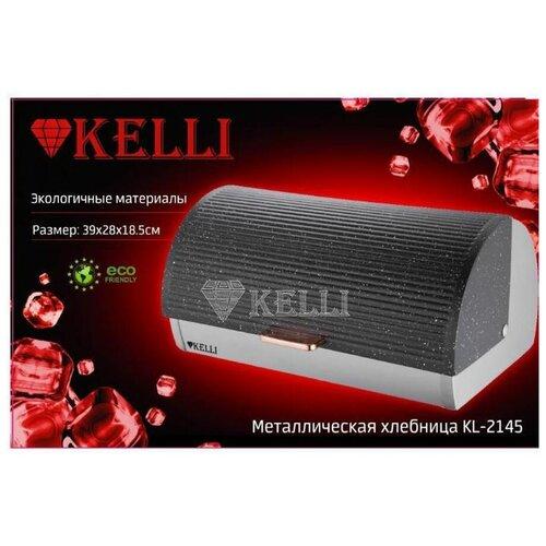 Kelli KL-2145 Хлебница KELLI недорого