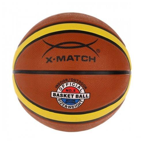 Мяч баскетбольный Х-Маtch, размер 5, резина