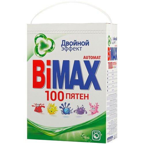 Стиральный порошок Bimax 100 пятен (автомат), картонная пачка, 4 кг недорого