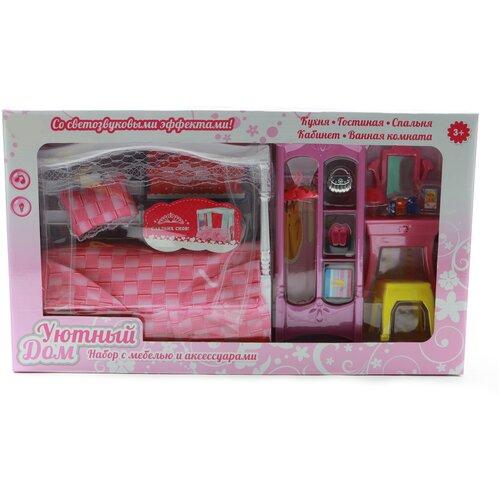 Спальня для куклы со звуковыми эффектами