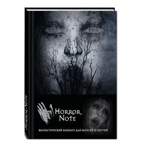 Блокнот Бомбора Horror Note А5, 96 листов
