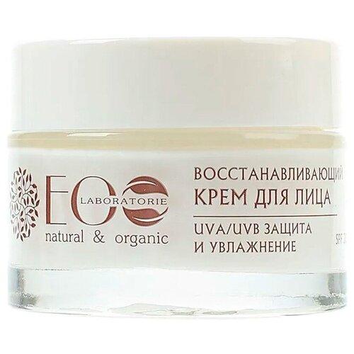Купить ECO Laboratorie крем для лица Восстанавливающий UVA/UVB Защита и увлажнение, 50 мл