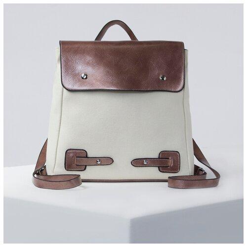 Рюкзак молод Лиза, 25*9*26, отд на молнии, бежевый/фиолетовый 4613438