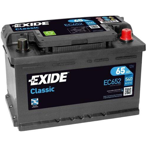 Автомобильный аккумулятор Exide Сlassic EC652