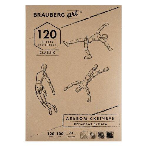 Купить Скетчбук BRAUBERG Art Classic 42 х 29.7 см (A3), 100 г/м², 120 л., Альбомы для рисования
