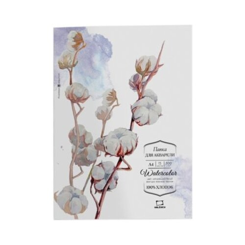 Купить Папка для акварели Малевичъ Watercolor 29.7 х 21 см (A4), 300 г/м², 15 л., Альбомы для рисования
