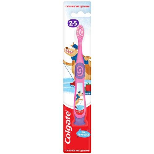 Купить Зубная щетка Colgate супермягкая 2-5 лет, розовый, Гигиена полости рта
