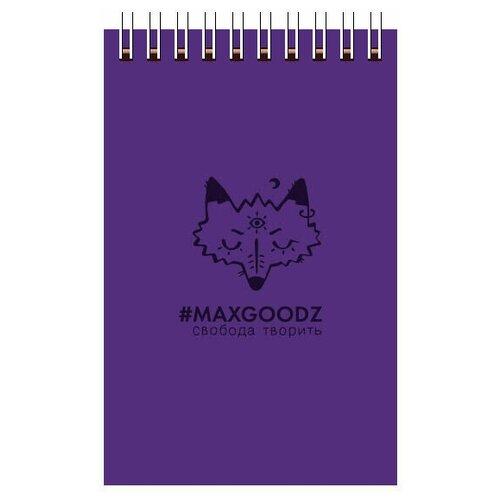 Купить Sandwich / 9×14 см / Фиолетовый / Для маркеров и графики, MAXGOODZ, Альбомы для рисования