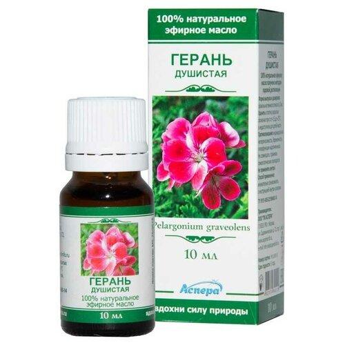 Аспера эфирное масло Герань, 10 мл
