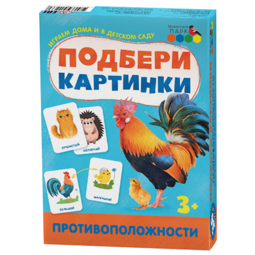 Настольная игра Русское слово Подбери картинки. Противоположности