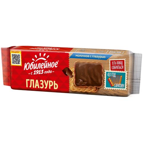 Печенье Юбилейное молочное с глазурью, 116 г