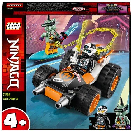 Фото - Конструктор LEGO Ninjago 71706 Скоростной автомобиль Коула конструктор lego ninjago 70599 дракон коула