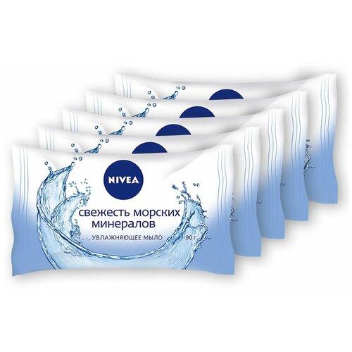 Фото - Мыло кусковое Nivea Свежесть морских минералов, 90 г, 5 шт. мыло кусковое nivea свежесть морских минералов 90 г 5 шт