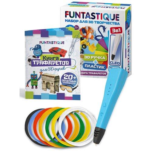 Набор для 3Д творчества 3в1 FUNTASTIQUE 3D-ручка CLEO (Синий)+PLA-пластик 7 цветов+книга трафаретов