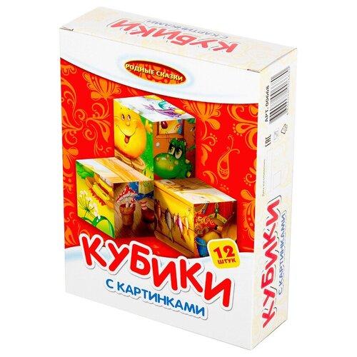 Кубики-пазлы Десятое королевство Родные сказки 00668 кубики пазлы десятое королевство цветные сказки 3 00681