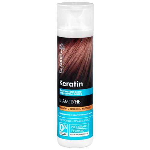 Купить Dr. Sante шампунь Keratin для тусклых и ломких волос, 250 мл