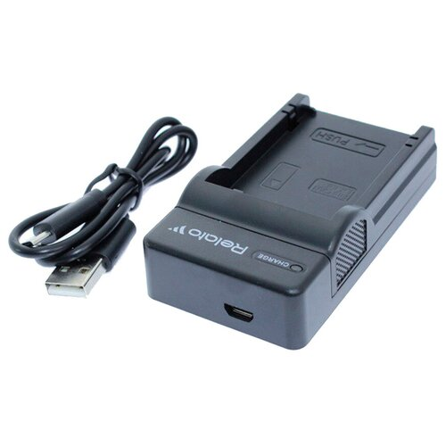 Зарядное устройство Relato CH-P1640U/BX1 для Sony NP-BX1 зарядное устройство relato ch p1640u fw для sony np fw50