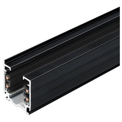 Трек LGD-D3P-TRACK-1000-BK-M (D) (Arlight, IP20 Металл, 3 года)
