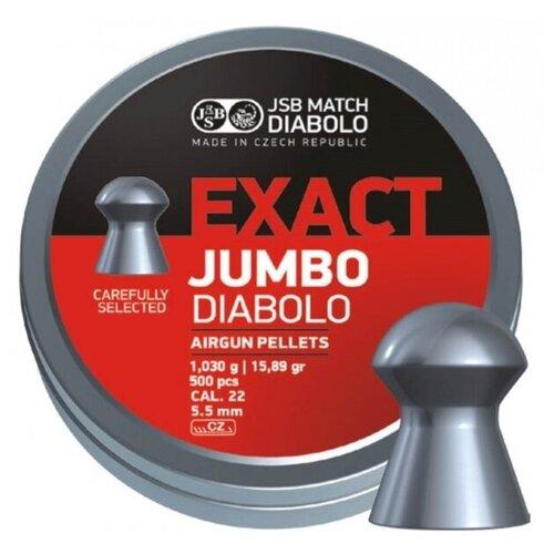Пули JSB Exact Jumbo Diabolo 5,52 мм, 1,03 грамм, 500 штук
