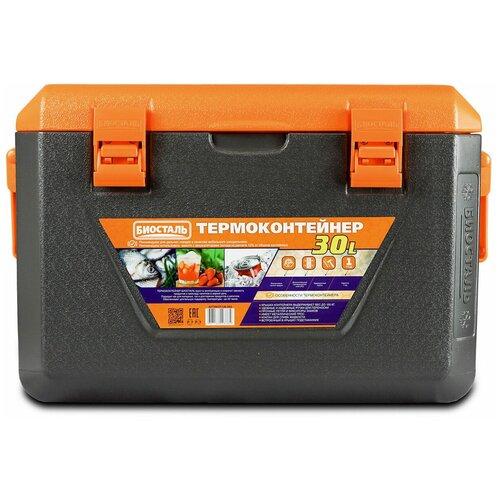 Фото - Сумка-холодильник Biostal CB-30G сумка холодильник biostal tcp 20b