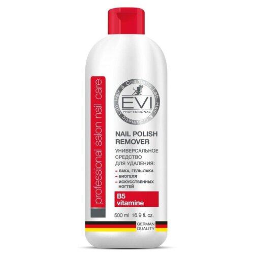 Средство универсальное EVI professional для снятия всех видов лака 500мл