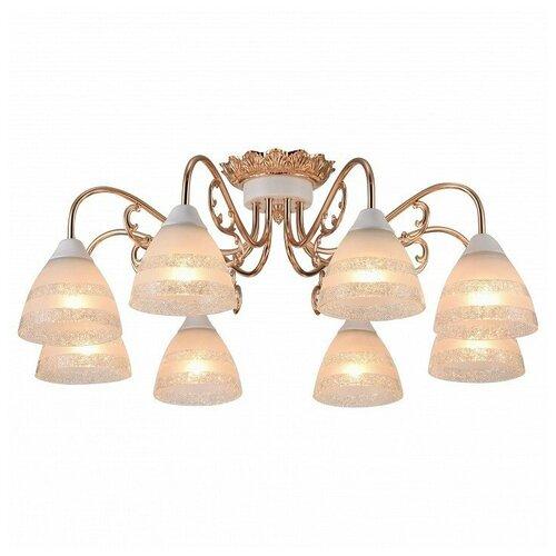 Потолочная люстра Arte Lamp 7072 A7072PL-8WG недорого