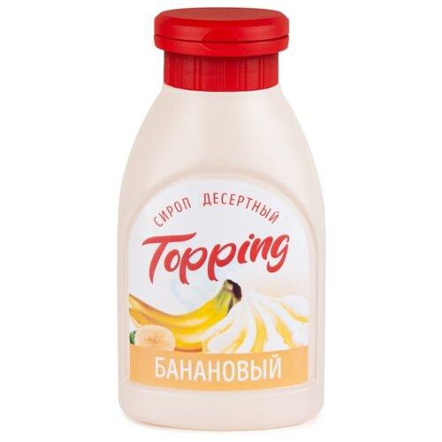 Топпинг