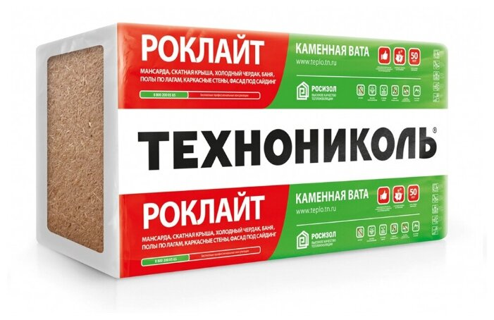 Каменная вата ТЕХНОНИКОЛЬ 1200x600х50мм 8 шт — цены на Яндекс.Маркете