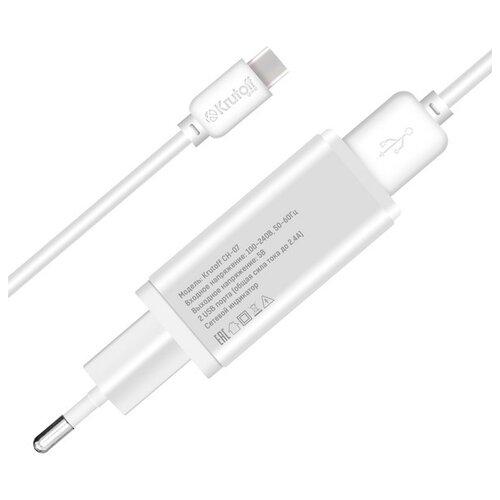 Фото - Krutoff / Сетевое зарядное устройство (СЗУ) CH-07C 2xUSB, 2.4A + кабель USB Type-C (white) зарядное устройство hoco c75 2xusb type c кабель type c white
