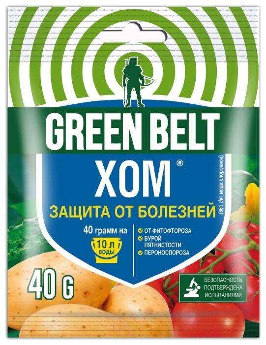 Green Belt Средство для защиты от болезней растений Хом, 40 г